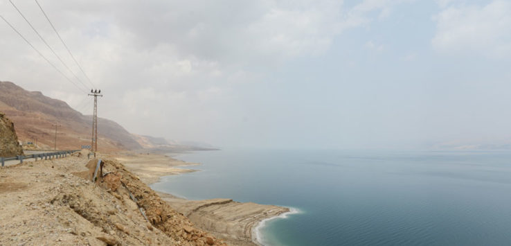 Israel Kurzreise - am Toten Meer